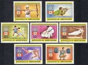 Mongolia 1976 Olympics  /  Sports  /  Olympic Games  /  Judo  /  Shooting  /  Archery 7v set n15553a