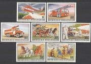 Mongolia 1977 FIRE Engines  /  Horses  /  Helicopter 7v  n10571