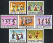 Mongolia 1977 Folk Dancing  /  Music  /  Costumes 7v set n17916