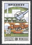 Mongolia 1977 Train  /  Car  /  Truck  /  Digger  /  Lorry  /  Construction  /  Industry 1v (n17578)