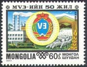 Mongolia 1977 Train  /  Tractor  /  Radio  /  Farming  /  Trades Union  /  Transport 1v (n21732)