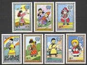 Mongolia 1977 Unicef  /  Children  /  Flowers  /  Rainbow 7v n21722