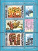 Mongolia 1978 Horses/ Camel/ Books/ Reading/ Art/ Paintings/ Hungary 3v shtlt n17557