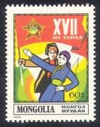 Mongolia 1978 Youth Congress  /  People  /  Flags  /  Animation 1v (n38843)