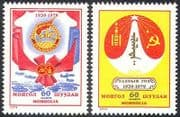 Mongolia 1979 Flags  /  Tanks  /  Planes  /  Horses  /  Military  /  Battle  /  Transport 2v set n21731