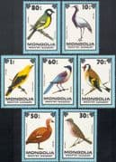 Mongolia 1979 Protected Birds/ Crane/ Finch/ Oriole/ Conservation/ Nature/ Wildlife 7v set( b1747)