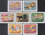 Mongolia 1979  Wild Cats/ Lion/ Tiger/ Cheetah/ Panther/ Nature/ Wildlife 7v set n12205
