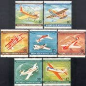 Mongolia 1980 Aviation/ Planes/ Aircraft/ Acrobatics/ Sports/ Transport 7v set (b9765)