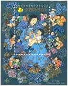Mongolia 1981 Women's Year/ Decade/ IWY/ Flowers/ Birds/ Mother/ Child 1v m/s (n17504)