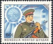 Mongolia 1983  Border Guards 50th Anniversary/ Guard/ Soldier/ Military  1v  (n44001a)
