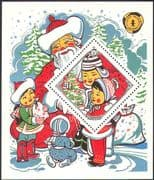 Mongolia 1983 Christmas/ Children's Fund/ Welfare/ Animation 1v m/s (n21728)
