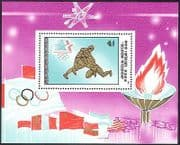 Mongolia 1984 WRESTLING  /  Olympic Games  /  Olympics  /  Sport  /  Torch  /  Flame 1v m  /  s (n17533)