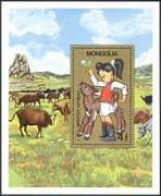 Mongolia 1985 Cattle/ Cows/ Girl/ Calf/ Farming/ Food/ Business/ Commerce 1v m/s n17509