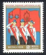 Mongolia 1985 Flag  /  Pioneers  /  Youth  /  Guides 1v (n17999)