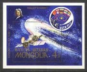 Mongolia 1986 Halley's Comet  /  SPACE  /  FLAGS m  /  s n11615