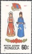 Mongolia 1987 Mongol-Soviet Friendship/ Diplomacy/ Traditional Costumes/ Clothes 1v (n46205)