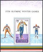 Mongolia 1988 Winter Olympic Games/ Olympics/ Sports/ Cross-country Skiing 1v m/s (n17502)