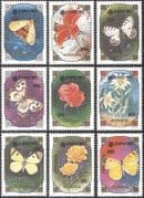 Mongolia 1991 Butterflies/ Moths/ Insects/ Flowers/ Plants/ Nature/ Garden Expo/ Butterfly 9v set (n42242)