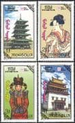 Mongolia 1991 Nippon '91/ StampEx/ Temples/ Pagoda/ Costumes/ Clothes/ Textiles/ Buildings/ Architecture 4v set (n17818)