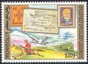 Mongolia 1991 Plane  /  Train  /  Horse  /  Genghis Khan  /  StampEx  /  Transport  /  S-on-S  1v n15561