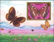 Mongolia 1993  Butterflies/ Insects/ Nature/ Conservation/ Butterfly/ Moths  1v m/s  (n12171)