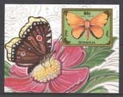 Mongolia 1993  Butterflies/ Insects/ Nature/ Conservation/ Butterfly/ Moths  1v m/s (n12171a)