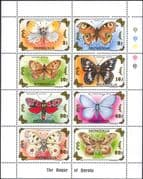 Mongolia 1993  Butterflies/ Moths/ Insects/ Nature/ Conservation/ Wildlife  8v sht  (n12166)