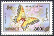 Mongolia 1994 Butterfly/ Nature/ StampEx/ Insects/ Butterflies/ YO Dog 1v (b2916)