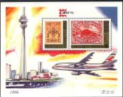 "Mongolia 1996 ""Capex '96""/ StampEx/ Stamp on Stamp/ Plane/ Aviation 2v m/s (s2218a)"