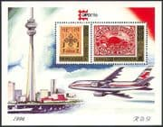 """Mongolia 1996 """"Capex '96""""/ StampEx/ Stamp on Stamp/ Plane/ Aviation/ Towers/ Buildings 2v m/s (s2218)"""