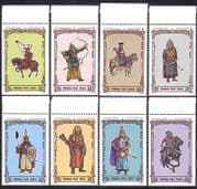 Mongolia 1997 HORSES  /  Warriors  /  Soldiers  /  Military  /  Archery  /  Weapons 8v set (n15616)