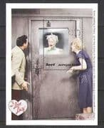 Mongolia 1999 I Love Lucy  /  TV Show  /  Acting 1v m  /  s n10307a