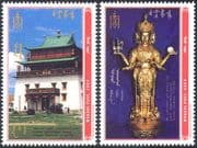 Mongolia 1999 Temple/ Buddha/ Art/ Carving/ Building/ Architecture/ Statue 2v (n17821)