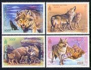 Mongolia 1999 WOLVES/ Nature/ Wildlife/ Conservation/ Environment 4v set (n11599)