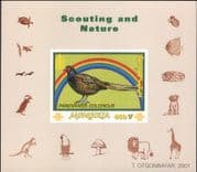 Mongolia 2001  Pheasants/ Birds/ Nature/ Scouts/ Scouting/ Wildlife  IMPERFORATE m/s  (b5839)