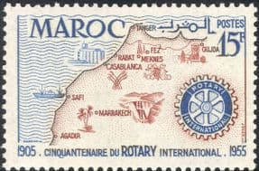 Morocco 1955 Rotary 50th/ People/ Oil/ Farming/ Crops/ Mining/ Hydro-Electric Dam/ Energy/ Palm Trees 1v (n35098)