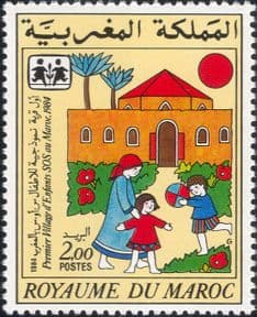 Morocco 1985 SOS Children's Villages/ Welfare/ Health/ Animation/ People 1v (n46173)