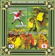 Mozambique 2001  FIFA World Cup Football Championships/ Soccer/ WC/ Games/ Sports 1v m/s (s1635s)