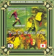 Mozambique 2001  FIFA World Cup Football Championships/ Soccer/ WC/ Games/ Sports  1v m/s (s1635k)