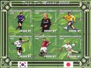 Mozambique 2001 FIFA World Cup Football Championships/ Soccer/ WC/ Games/ Sports 6v m/s (s1635u)