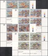 Namibia 1996 Olympic Games/ Cycling/ Boxing/ Swimming/ Athletics/ Sports/ Bikes/ Bicycles 4v set c/b (n16724)