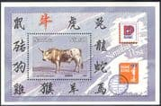 Namibia 1997 YO Ox/ Cattle/ Animals/ Nature/ Zodiac/ Fortune/ Greetings 1v m/s (n16695)