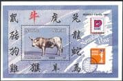 Namibia 1997 YO Ox/ Cattle/ Animals/ Nature/ Zodiac/ Greetings/ Fortune 1v m/s reprint (n16696)
