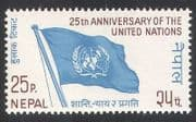 Nepal 1970 United Nations Organization Anniversary  /  Flag  /  UN  /  UNO 1v (n38907)