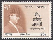 Nepal 1972 King Mahendra  /  People  /  Royalty  /  Royal 1v (n40638)