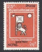 Nepal 1972 National Day  /  Lion  /  Flag  /  Heraldry  /  Animation 1v (n38911)