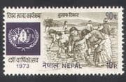 Nepal 1973 FAO  /  FHH  /  Freedom From Hunger  /  Rice  /  Food  /  Plants  /  Nature  /  Welfare 1v n38913