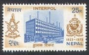Nepal 1973 Interpol  /  Police  /  Law  /  Order  /  Buildings  /  Architecture  /  Radio Mast 1v n38915