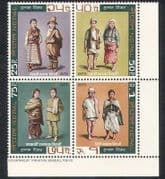 Nepal 1973 Traditional Costumes  /  Clothes  /  Textiles  /  Design  /  People 4v blk (n38835)