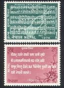 Nepal 1974 National Anthem  /  Music  /  Musical Score  /  Singing  /  Song 2v set (n39541)